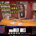 ライブカジノをプレイをする事が出来るオンラインカジノはどれ?